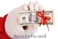 Применитесь для вашего бизнеса или личного кредита